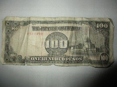 Vintage Japanese Government One Hundred (100) Pesos War Note