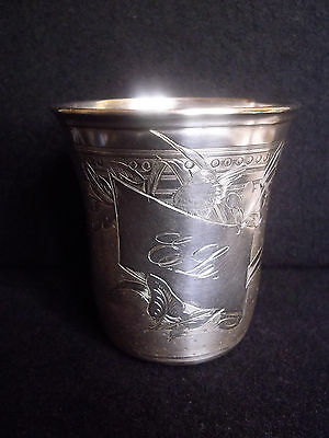 Timbale ancienne argent massif guilloché poinçon Minerve Gobelet / French silver