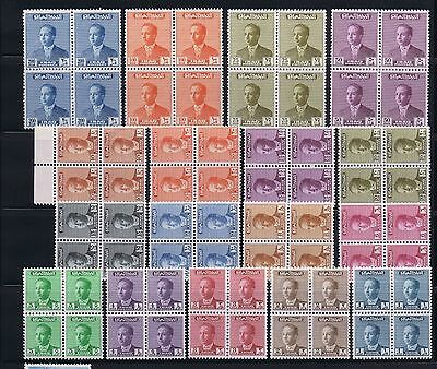 Iraq 1958 Faisal II Complete set in B)4s, MNH  read description