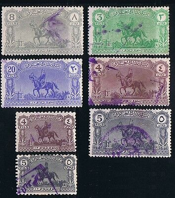 Iraq Malahi Stamps ( Revenue ), all used, read description
