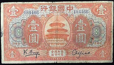Rare 1918 Bank Of China 1 Dollar Russian Letters/harbin P#55A