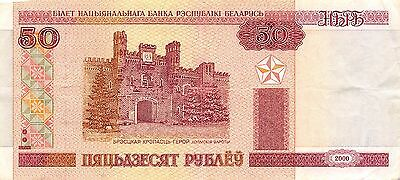 Belarus  50  Rubles  2000  P 25a   Circulated Banknote W0617