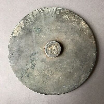 Well Preserved Chinese Ming Dynasty Bronze Mirror With 'jinhe' Makers Mark