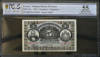 Greece 1916 National Bank 5 Dr P#54a 2 Signatures Printer:ABNC PCGS 55 About UNC