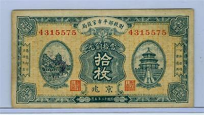 CHINA 1923 MARKET STABILIZATION CURRENCY BUREAU 10 COPPES P-612a CHING CHAO VF