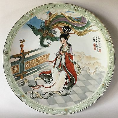 """Oriental Phoenix & Lady w/ Flute CHARGER Plate 16"""" China Porcelain Hand Painted"""