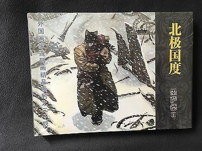 Blacksad Chinese Edition Chinoise Artic-Nation Guarnido Chine