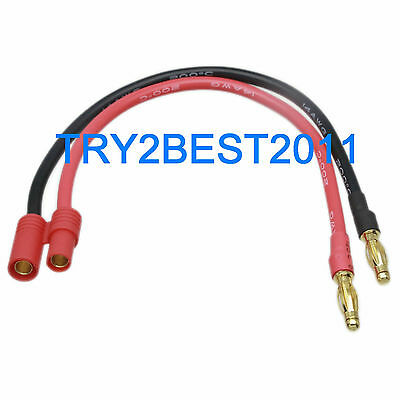 HXT 3.5mm SYMA Female to 4mm Bullet Banana Plug Battery Charging Leads