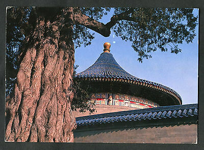 Posted 1994: View of the Temple of Heaven, Beijing