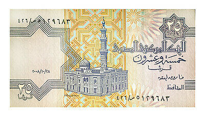Egyptian Currency 25 Piastres 2006, Uncirculated discontinued Note Paper Money