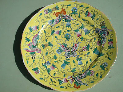 Rare Antique Chinese Famille Rose Butterfly Yellow Plate Jiaqing ? Seal Mark