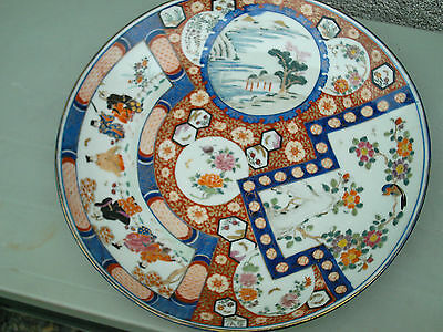 Very Rare Beautiful Large Antique  Japanese Imari Charger Signed And Spured