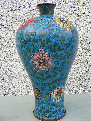 Antique Large Chinese  Japanese Cloisonne Vase
