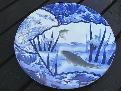 Antique Japanese Arita Blue & White Charger Koi Crap Fish Signed 18""