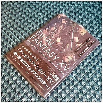 D Comics Manga Final Fantasy XV Anthology Japan Original ver.