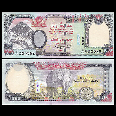 Nepal 1000 1,000 Rupees, 2016/2017, P-NEW, UNC