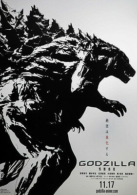Godzilla: Monster Planet 2017 Anime Japanese Chirashi Mini Movie Poster B5