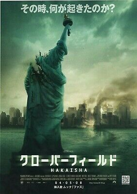 Cloverfield (2008) Matt Reeves Japanese Chirashi Mini Movie Poster B5
