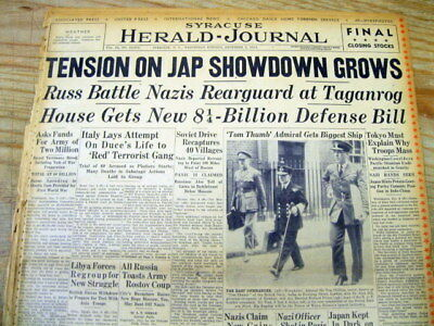 Lot of 5  Dec 1941 newspapers just before JAPANESE ATTACK on PEARL HARBOR Hawaii