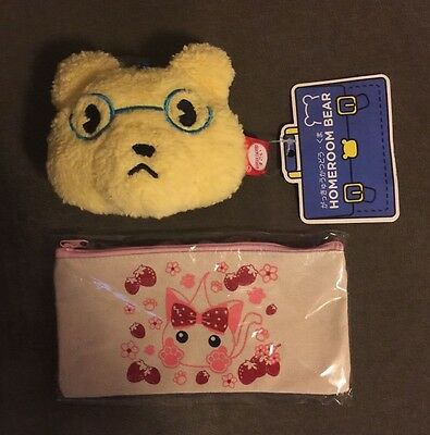 Japan Crate Lot Homeroom Bear Calvin ID Holder & Kawaii Makeup Zipper Pouch Bag
