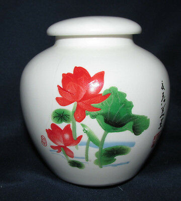 Asian Oriental GINGER JAR / CANISTER Water Lily Signed Poem Japan ? Ceramic 7CmT
