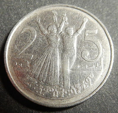 Ethiopia 25 Cents EE1969 1977 Two long chin whiskers KM#46.2 Rare!