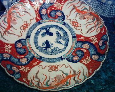 Rare Beautiful Large Antique Japanese Imari Crane / Kingfisher Pattern Charger