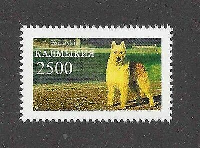 Dog Photo Body Study Postage Stamp BELGIAN SHEEPDOG LAEKENOIS Kalmykia MNH