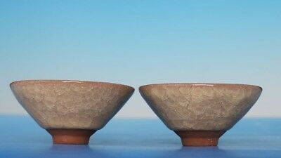 A Pair of Exquisite Chinese Collection Brown Glaze Porcelain Tea Cup Bowl ZS21