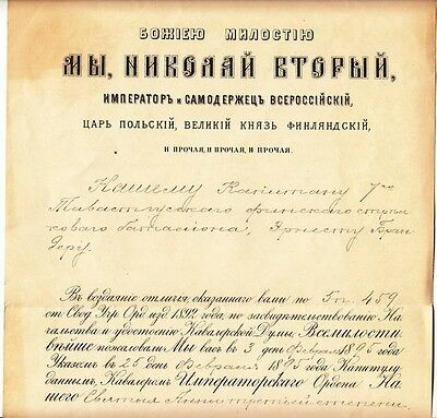 Great St Anna Order Certificate  Original Russian Imperial Russia Order Military