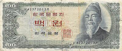 Korea  100 Won  ND. 1965  P 38  better issue Circulated Banknote