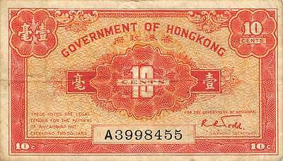 Hong Kong  10 Cents ND. 1941  P 315b Series A  circulated Banknote A19