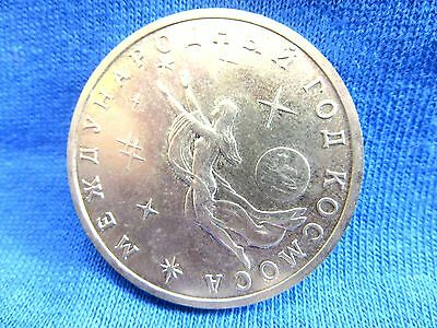 1992 Russia- Commemorative International Space Year-3 Rubles Coin-#12.7/17