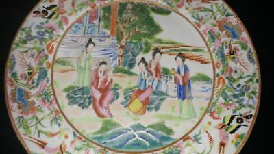 Qianlong Famille Verte Chinese Porcelain Plate - Five Courtiers in Palace Garden