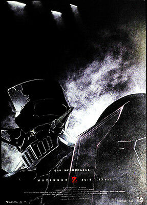 Mazinger Z (2018) mecha anime Japanese Chirashi Mini Movie Poster B5