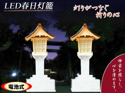 Shizuoka Mokko Battery Type LED Lantern for the Shinto Shrine Kamidana