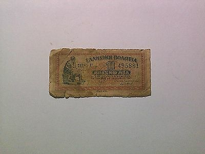 Old Greece Paper Money Currency - #317 1941 1 Drachma - Well Circulated