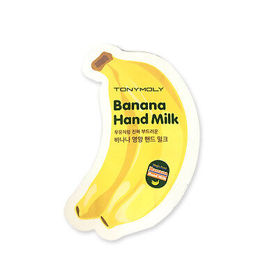 [TONYMOLY] Banana Hand Cream pouch [Sample] 10/20pcs Lot
