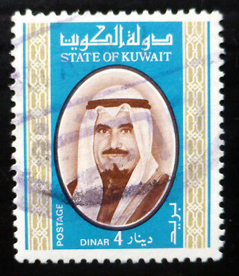KUWAIT 1978 - 4d SG806 Used NB2735
