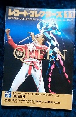 "Japan Magazine Record Collector's 2007 ""QUEEN"",Annie Ross"