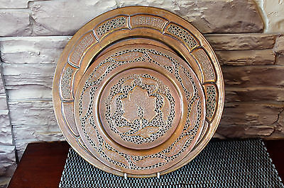Pair Vtg Antique Copper Filigree Pierced Metal Wall Plate Serving Tray Platter