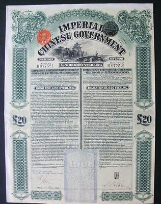 China Imperial Chinese Government  Gold Loan £20, 1908 UNC