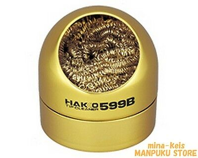 Hakko 599B-01 Soldering Tip Cleaner Wire type from JAPAN F/S with tracking NEW