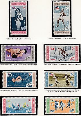 Dominican Republic       1956  16Th Olympic  Games   Mnh  No8