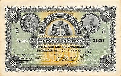 Greece  100  Drachmai  26.3.1915  S 154b  Series A/02  Circulated Banknote