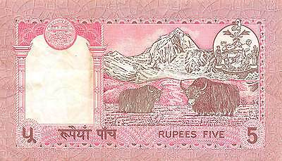 Nepal  5 Rupees ND. 1987  P 30  Circulated Banknote WM25F