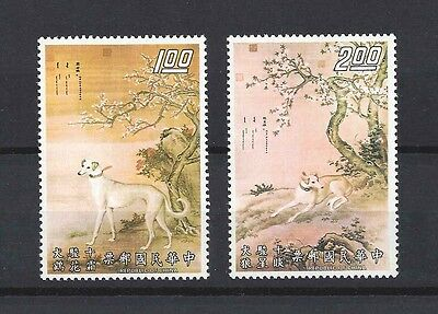 Dog Art Scroll Portrait Postage Stamp Cream Colored SALUKI Taiwan 1971 2Diff MNH