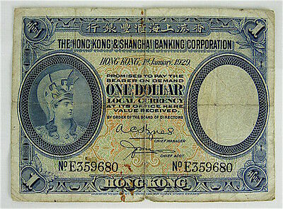 Hong Kong & Shanghai Banking Corporation 1929 $1 One Dollar Banknote