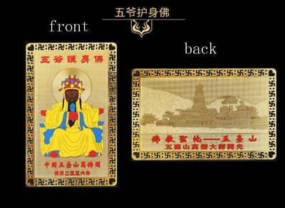 God Wealth Amulet Card Bring Good Lucky Increase Wealth Feng Shui 18 styles