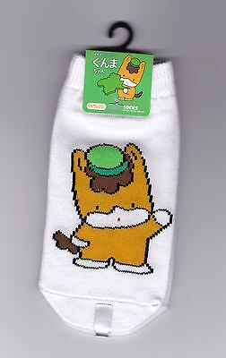 Gunma-chan Kids Ankle Socks Japan